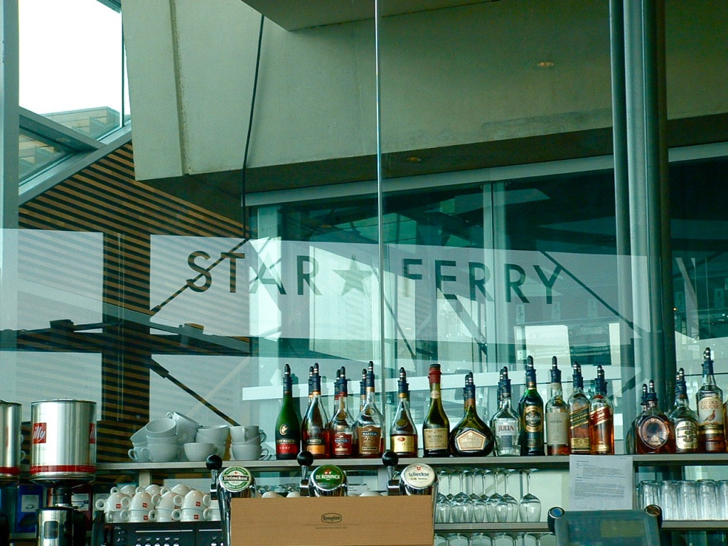 star ferry aan de drank